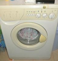 Отдается в дар стиральная машинка ИНДЕЗИТ