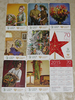 Отдается в дар календарики — супер серия Самсон — Фарма