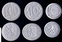 Отдается в дар Монеты: Чехословакия и Чехия