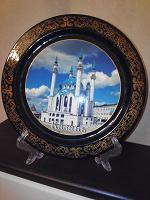 Отдается в дар Казань тарелка