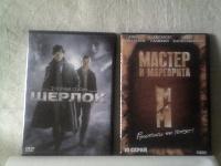 Отдается в дар DVD Сериалы