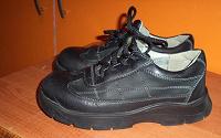 Отдается в дар Для мальчика ботиночки