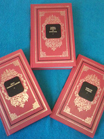 Отдается в дар Книги из серии «Русский дом»