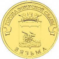 Отдается в дар Две монеты