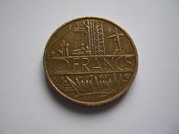 Отдается в дар монета Франции