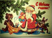 Отдается в дар Поздравительные открытки из СССР