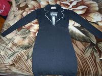 Отдается в дар платье-туника