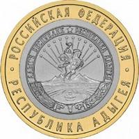 Отдается в дар Монеты (РФ + Египет)