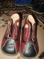 Отдается в дар ботиночки