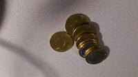 Отдается в дар Монеты Города воинской Славы