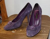 Отдается в дар фиолетовые туфли р.37