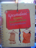 Отдается в дар ПЕРЕДАР :) Книга