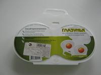 Отдается в дар Контейнер для приготовления яиц в микроволновке!