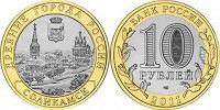 Отдается в дар 10 рублей Соликамск
