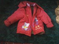 Отдается в дар курточка на 3 года