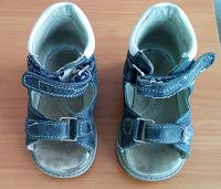 Отдается в дар Детские ортопедические сандали