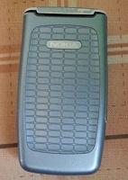 Отдается в дар Телефоны Nokia 2652