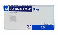 Отдается в дар Лекарство «Кавинтон»