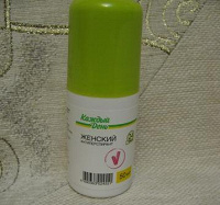 Отдается в дар дезодорант антиперспирант