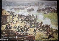 Отдается в дар Война 1812 года в картинках