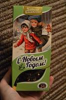 Отдается в дар чай чёрный байховый с ежевикой, лепестками подсолнечника и сафлора