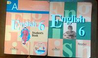 Отдается в дар Английский язык 6 класс