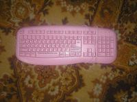 Отдается в дар Розовая клавиатура!