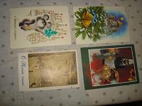 Отдается в дар открытки с Новым годом.