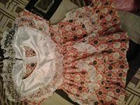 Отдается в дар платье для девочки для дома