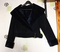 Отдается в дар бархатная куртка