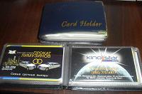Отдается в дар 2 визитницы с визитками