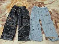 Отдается в дар Джинсы и брюки на мальчика.