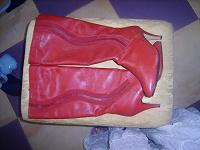 Отдается в дар Сапоги Красные Новые 38 размер