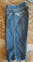 Отдается в дар Бриджи джинсовые 46 размер