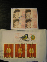 Отдается в дар Марки из Казахстана