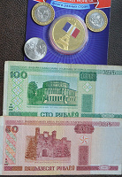 Отдается в дар Монеты, жетон, банкноты