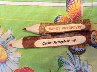 Отдается в дар Сувенирные карандаши СПб