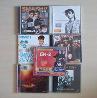 Отдается в дар CD-MP3 диски с музыкой