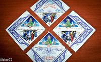 Отдается в дар Новый год на марках