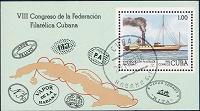 Отдается в дар Одинокий кубинский кораблик