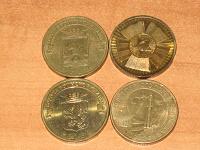 Отдается в дар Монеты ГВС.