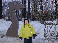 Отдается в дар Дарю куртку детскую зимнюю для мальчика на рост 98-104 см.