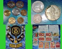 Отдается в дар Коллекционерам (монеты, боны, этикетки, открытки и календарики)
