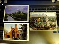 Отдается в дар Почтовые карточки ГОРОДА