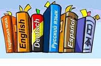 Отдается в дар МОСКВА. Урок английского языка для начинающих (с нуля)