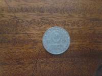 Отдается в дар Юбилейный рубль; 20, 10, 5 евроцентов; бельгийский франк