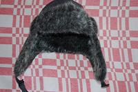 Отдается в дар шапка-ушанка