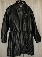 Отдается в дар Куртка чёрная, б/у, размер 48-50