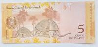 Отдается в дар Банкнота иностранная