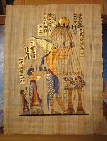 Отдается в дар Папирус из Египта
